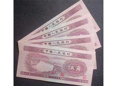 第二套人民币水坝五角收藏价值