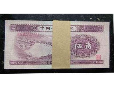 五角水坝纸币鉴定真假方法