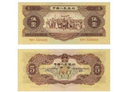 二版5元紙幣收藏前景被看好