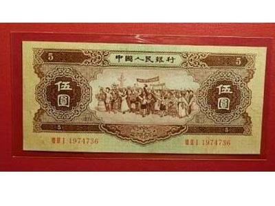 黃五元紙幣發行特點及暗記識別