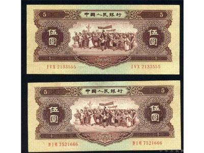黃五元與海鷗水印5元的區別