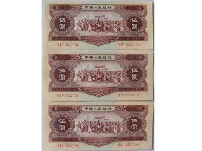 1956年黃五元紙幣暗記鑒別
