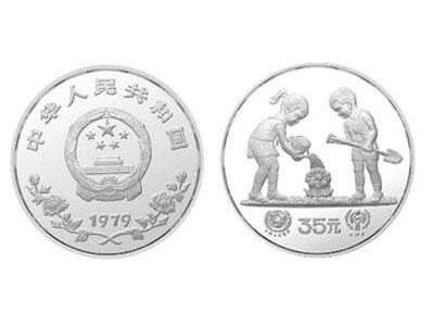 1979年國際兒童年銀幣觀賞工藝