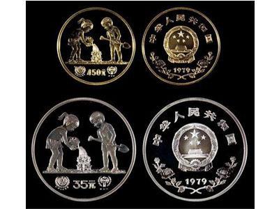 國際兒童年銀幣在市場備受關注