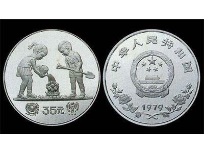 發行國際兒童年紀念銀幣的意義