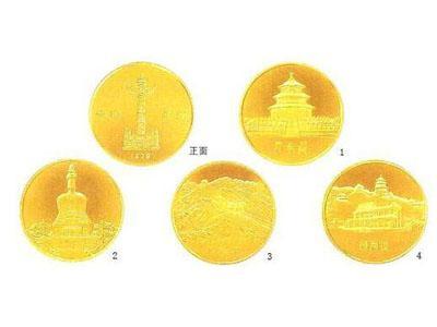 北京风光纪念金章 设计工艺精美