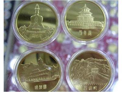 试制北京风光纪念金章过程