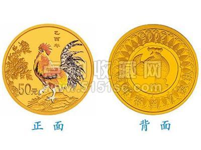2005乙酉年50元彩金幣(錯版背逆幣)詮釋