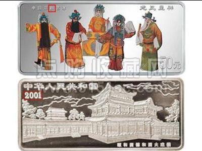 中国京剧艺术金银币之龙凤呈祥5盎司彩银