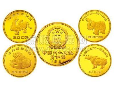 1981年中国出土文物青铜器纪念金币第一组