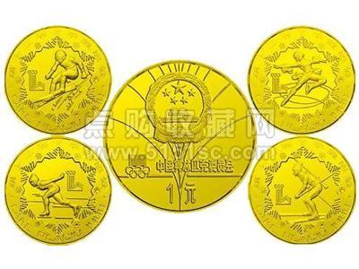 1980年第十三届冬奥会铜质纪念币