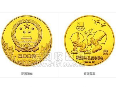 1980年中国奥林匹克委员会12克纪念金币