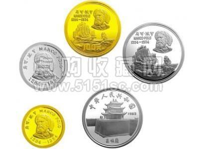10克馬可波羅紀念金幣(1983年)發行量僅1500枚
