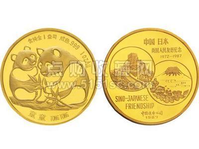 1987中日两国人民友好纪念章(金)大熊猫童童