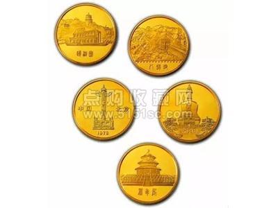 1979北京风景名胜纪念金章