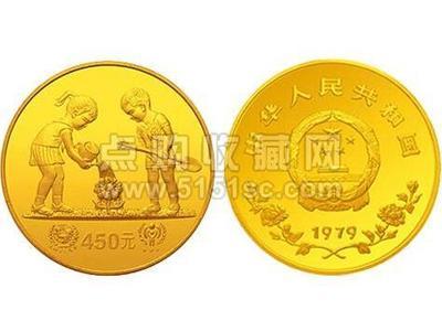 1979国际儿童年纪念金币少见面额450元