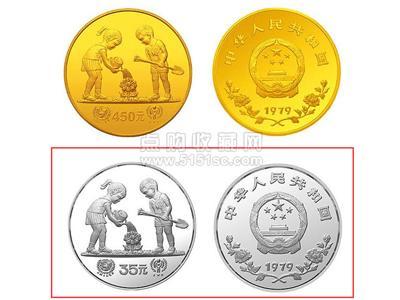 1979国际儿童年纪念币(银)是中国首枚银币