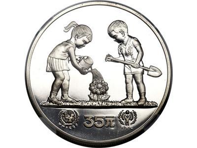 中國首枚銀幣——國際兒童年紀念銀幣(1979年)