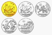 中国奥林匹克委员会纪念币