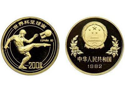 1982年第十二届世界杯足球赛金币发行历史