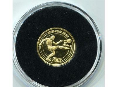 第十二届世界杯足球赛金币详情介绍