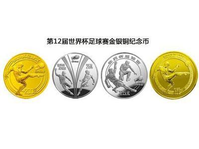 1982年世界杯金币的收藏价值