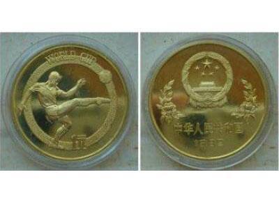 第一枚世界杯金币 1982世界杯足球赛金币价值