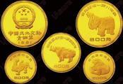 出土文物青铜器纪念金币具有很大的收藏意义