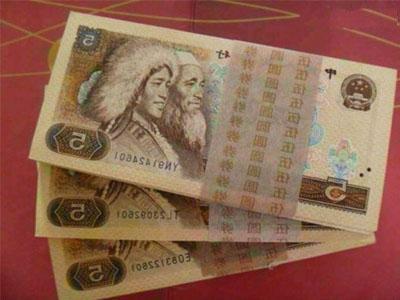 1980年5元纸币发行的重要意义