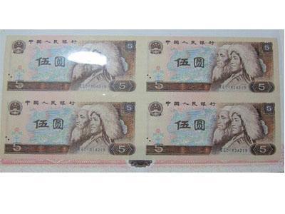 1980年5元纸币退市的影响