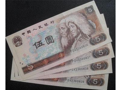80年5元人民币价格分析