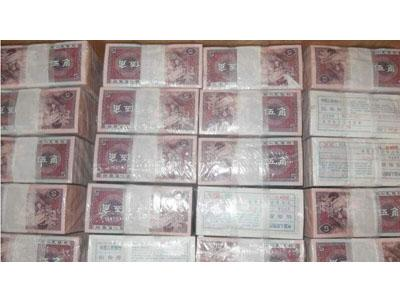 1980年5角纸币发行特点