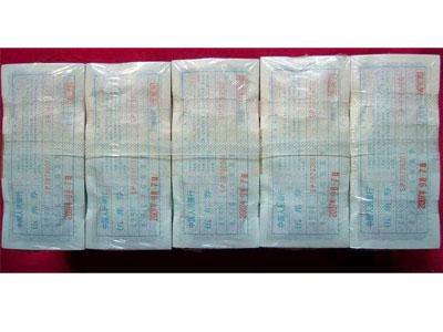1980年5角纸币整捆收藏价值