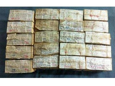 1953年1分纸币整捆收藏价格