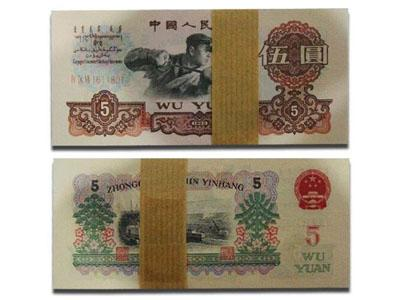 炼钢五元人民币百连张收藏的意义