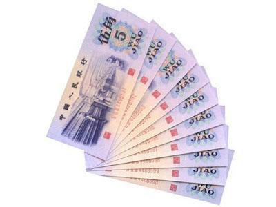 1972年5角纸币价格[图片]