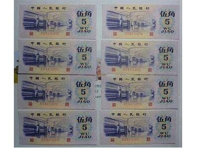 浅析72年5角纸币收藏价值