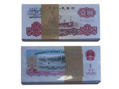 1960年1元纸币价格[图片]