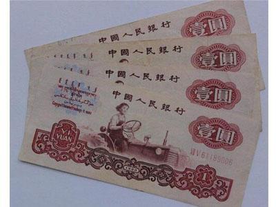 第三套人民币一元女拖拉机手价值