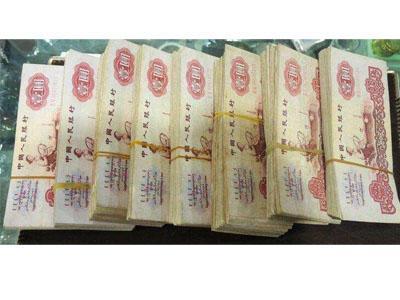 第三套人民币1元二冠纸币特点