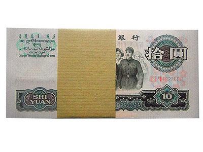 大团结十元纸币价值