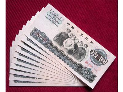 因油墨导致差错的第三套人民币10元券
