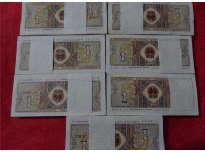 1980年1角纸币收藏须知