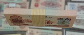 1962年枣红一角纸币价值