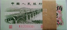武汉长江大桥2角纸币的种类