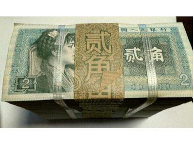 1980年2角紙幣是投資首選