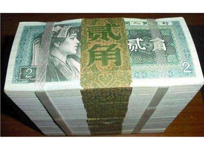 1980年2角紙幣的發展時機