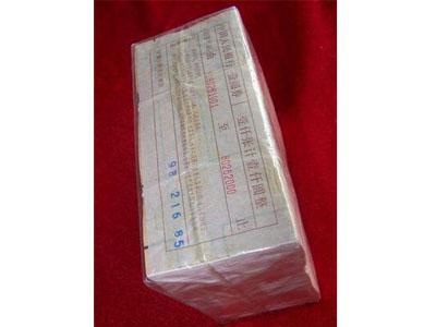 1996年1元纸币收藏特殊性