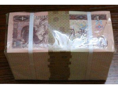 1996年1元人民币详细介绍