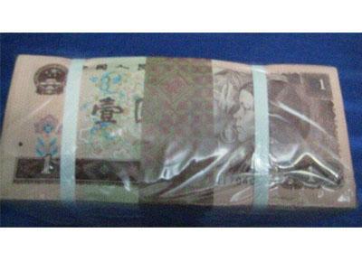 1990年1元人民幣市場價格